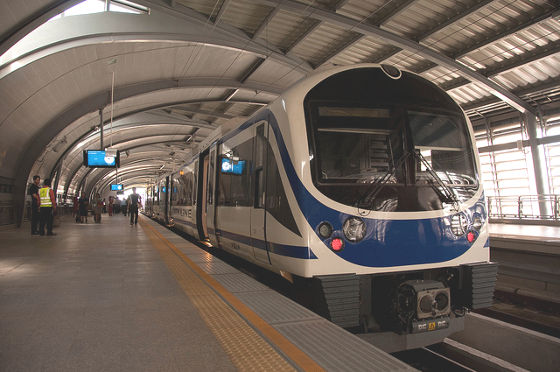 The Airport Rail Link Train At A Station In Bangkok.