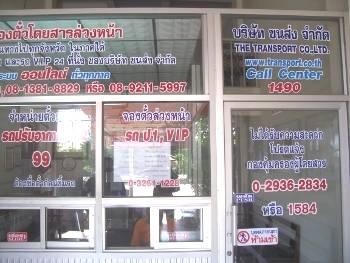 Bus ticket office in Thailand