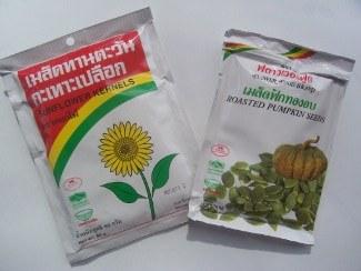Thai pumpkin seeds are healthy snacks