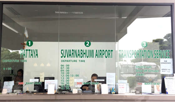 The ticket counter at the Hua Hin Airport Bus Terminal