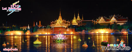 Celebrate the loy kratong festival along the Chao Phraya river in Bangkok