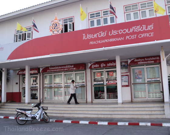 A Thai post office from the outside.