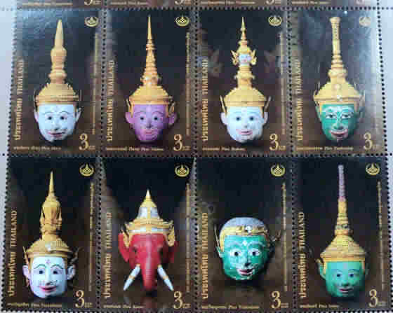Collectible stamps in Thailand featuring khon masks.
