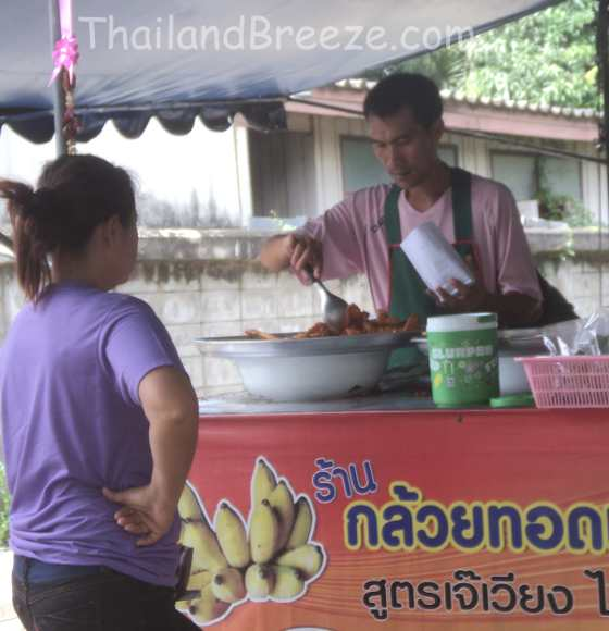 Deep fried banana stalls are common all over Thailand.