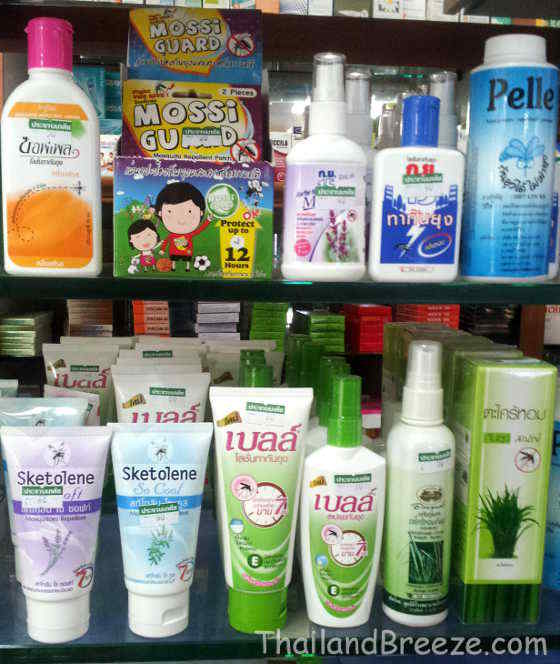 Mosquito repellents at a pharmacy in Thailand.
