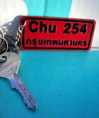 Some Thais put their nicknames on keychains