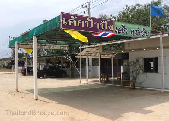 A nice vegetarian restaurant in Klongwahn, Thailand.